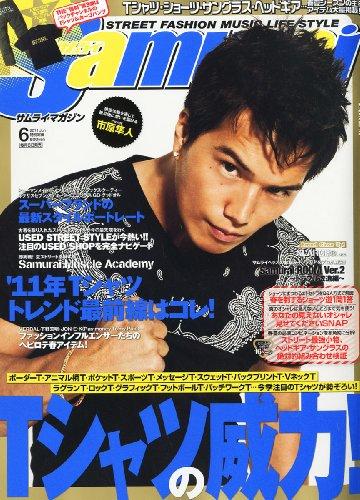 Samurai magazine (サムライ マガジン) 2011年 06月号 [雑誌]