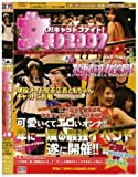 CPEキャットファイト! 女祭り2007 上巻 CPD-041 [DVD]