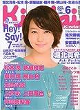 Kindai (キンダイ) 2009年 06月号 [雑誌]