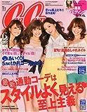 CanCam (キャンキャン) 2009年 06月号 [雑誌]