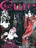 Cure(キュア) 2015年 07 月号 [雑誌]()