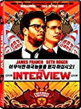 The Interview (DVD + UltraViolet)