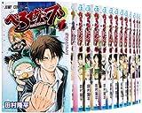 べるぜバブ コミック 1-24巻セット (ジャンプコミックス)
