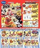 ミッキーマウス50\'sカフェ 1BOX (食玩)