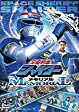 �F���Y���V���C�_�[�������A�� [DVD]