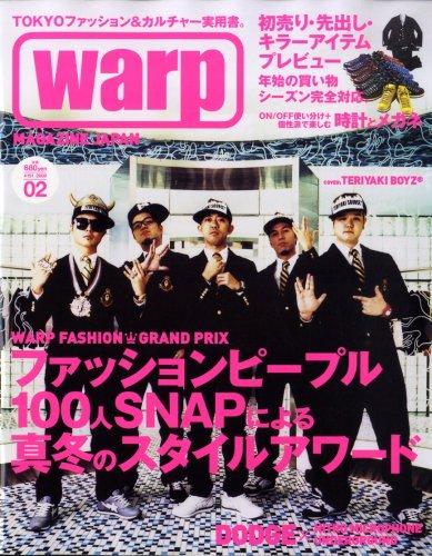 Warp Magazine Japan (ワープマガジンジャパン) 2009年 02月号 [雑誌]