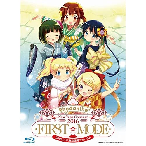 FIRST*MODE [Blu-ray]