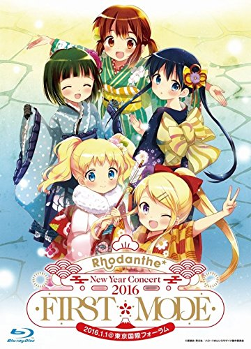 Rhodanthe* New Year Concert 2016 BD FIRST*MODE @東京国際フォーラムホールA [Blu-ray]
