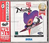 NiGHTS: into Dreams... (Saturn Collection) [Japan Import]