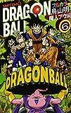 ドラゴンボール フルカラー 魔人ブウ編 6 (ジャンプコミックス)