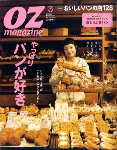 OZ magazine 2009.03