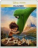 アーロと少年 MovieNEX [ブルーレイ+DVD+デジタルコピー(クラウド対応)+MovieNEXワールド] [Blu-ray] ランキングお取り寄せ