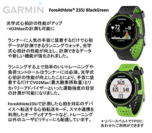GARMIN(ガーミン) ランニングGPS ForeAthlete 235J BlackGreen 【日本正規品】 FA235J 37176K