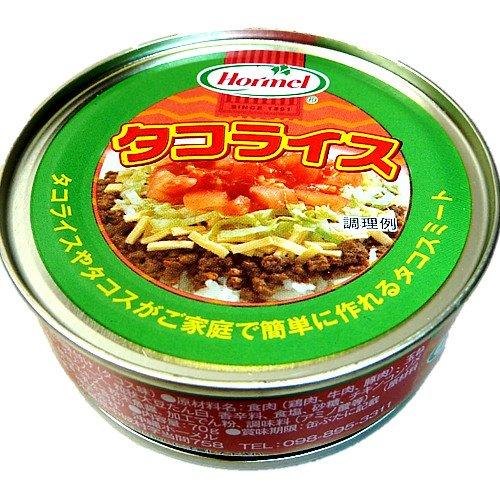 hormel-taco-riso-70g-in-scatola-parlando-di-okinawa-ciotola-di-riso-taco