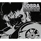 "COBRA THE ANIMATION ""THE PSYCHOGUN""&""TIME DRIVE"" COMPLETE SOUNDTRACK"