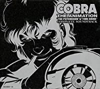 「COBRA THE ANIMATION [THE PSYCHOGUN]&[TIME DRIVE] COMPLETE ORIGINAL SOUNDTRACK」