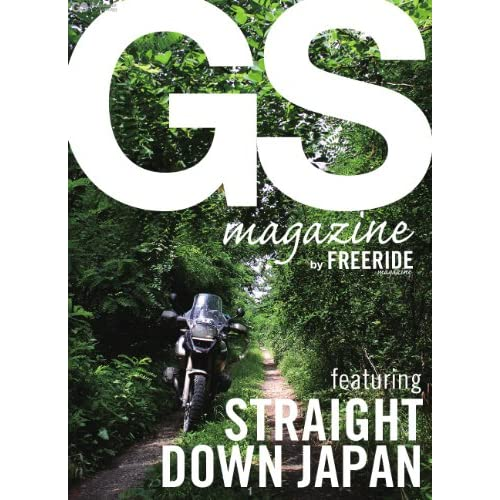 BMW GS Magazine by FRM