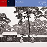 echange, troc Explorer Series: East Asia/Japan - Koto Music