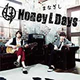 Honey L Days「まなざし」