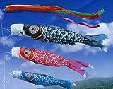 【徳永鯉のぼり】庭園用【ポール別売り】大型鯉【3m鯉3匹セット】友禅鯉003-521【日本の伝統文化】【こいのぼり】