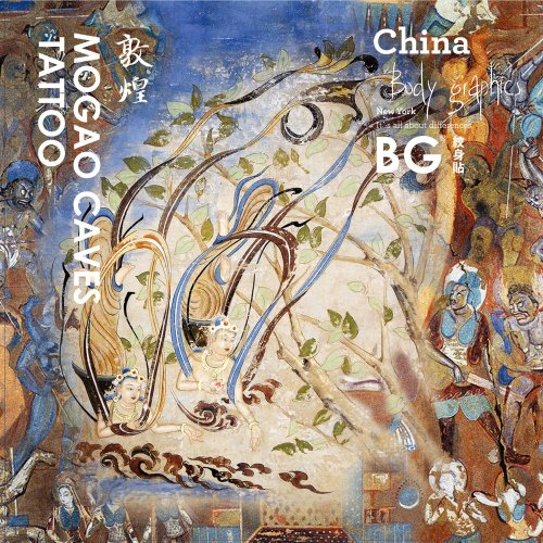 Bg Bg Body Graphics Temporary Tattoo Dunhuang Frescoes of Chnmuseum Series