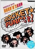 ライブビデオ▼ネオロマンスライヴHOT!10 CountdownRadio ROCKET☆PUNCH [DVD]
