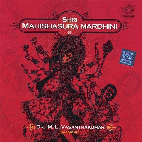 Shri Mahishasura Mardhini by Dr.M.L.Vasanthakumari Devotional Album MP3 Songs