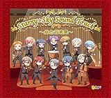 Starry☆Sky Sound Track~星色音楽集~