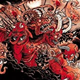 Bestial Machinery by AGORAPHOBIC NOSEBLEED (2005)