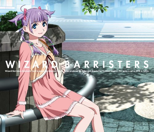 ウィザード・バリスターズ-弁魔士セシル-1 [Blu-ray]