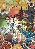Arcana 16 (IDコミックス ZERO-SUMコミックス)