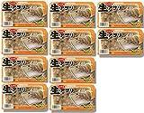 【釣り餌】【冷凍つけエサ】生アサリムキミ 10個セット