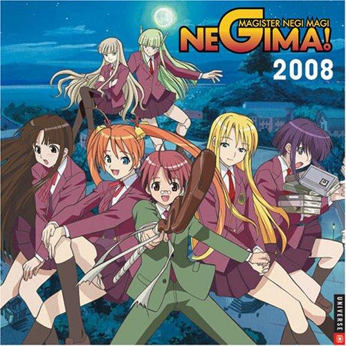 Negima 2008 Calendar