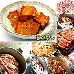 豚の角煮(5パック )
