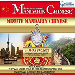 Minute Mandarin Chinese Audiobook