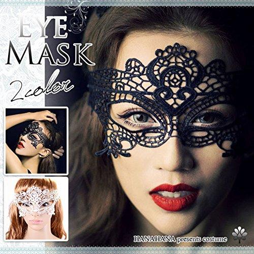 ホワイト : ハロウィン コスチューム ダンス衣装 パーティー小物 仮面 マスク 透かし彫り調 マスカレード 仮装 変装グッズ コスプレ アクセサリー ドミノマスク 仮面 パーティーグッズ ハロウィーン 黒 白 (ホワイト)
