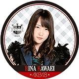 AKB48 公式 CAFE&SHOP デカ缶バッジ (1404) 【川栄李奈】