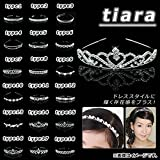 Amazon.co.jpAP ティアラ クリスタル パール ドレススタイルに輝く存在感をプラス! タイプ10 AP-TH240-T10
