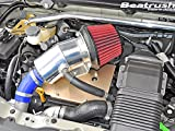 Beatrush(ビートラッシュ) インテークキット スズキ アルトワークス [HA36S] ※ターボ車、マニュアル車専用 【S98504SPS】
