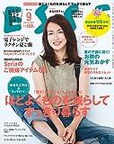 ESSE(エッセ) 2016年 09 月号