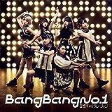 【Amazon.co.jp限定】Bang Bang No.1(初回生産限定盤)(DVD付)(水城夢子ソロ生写真付)