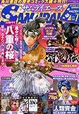 SAMURAI A (サムライエース) Vol.7 2013年 08月号 [雑誌]