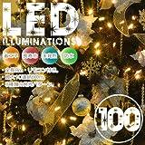 クリスマスイルミネーションLED100灯LED100球 (黄) 屋内用