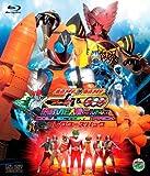 Image of 仮面ライダー×仮面ライダー フォーゼ& OOO(オーズ) MOVIE大戦 MEGA MAX コレクターズパック【Blu-ray】