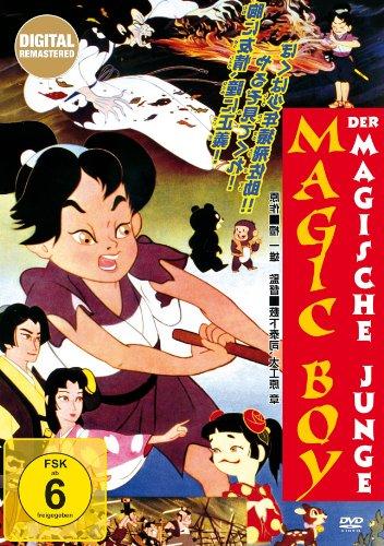 Magic Boy - Der magische Junge, DVD