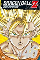 DRAGON BALL Z #46 [DVD]