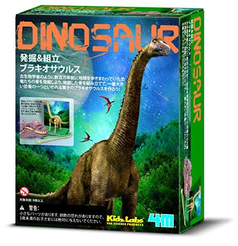 Great Gizmos 4M Kidz Labs Dig A Dino Skeleton Brachiosaurus