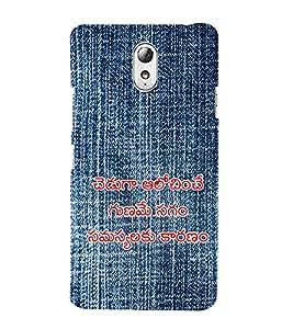 Vizagbeats Telugu Quote on Jean Back Case Cover for Lenovo Vibe P1m