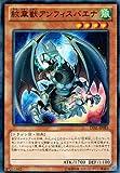 遊戯王カード 紋章獣アンフィスバエナ / レガシー・オブ・ザ・ヴァリアント(LVAL) 遊戯王ゼアル