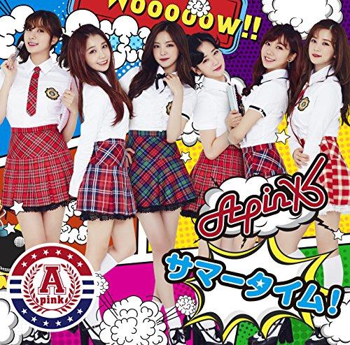 サマータイム! (初回生産限定盤B)(DVD付)
